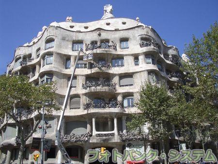バルセロナ:カサ・ミラ