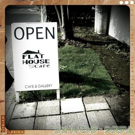 flat house cafe 01