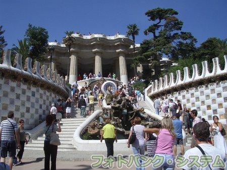 バルセロナ:グエル公園入口