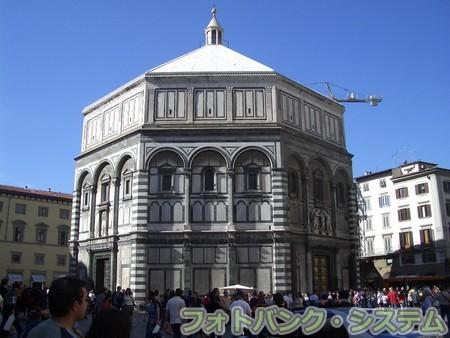 フィレンツェ:サン・ジョヴァンニ洗礼堂