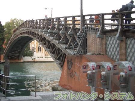 ヴェネツィア:アカデミア橋