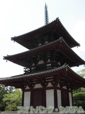 法輪寺:三重塔