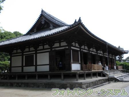 薬師寺:東院堂