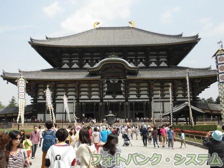東大寺:大仏殿