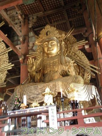 東大寺:如意輪観音像