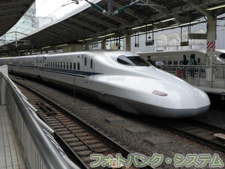 新幹線N700系