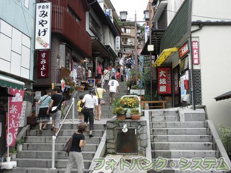 伊香保温泉の街並