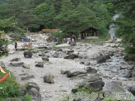 草津温泉:西の河原公園