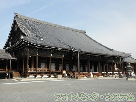 西本願寺:阿弥陀堂