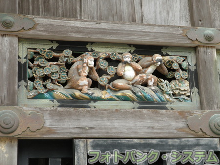 日光東照宮:神厩舎の三猿