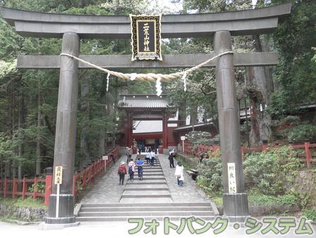 二荒山神社:入口鳥居