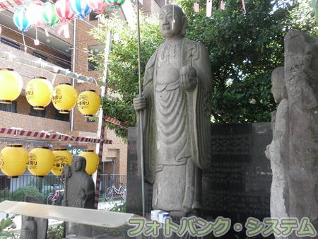 石川町-濡れ地蔵