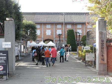 富岡製糸場-正門