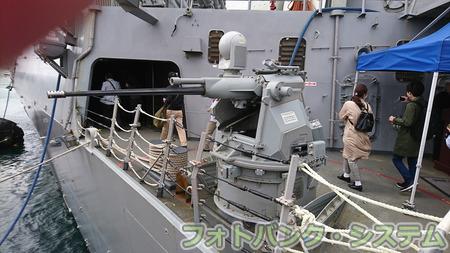駆逐艦カーティス・ウィルバー―機関砲