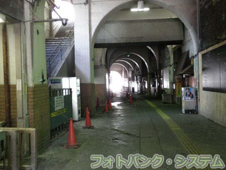 JR鶴見線・国道駅
