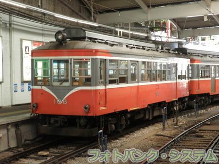 箱根登山鉄道・モハ2形