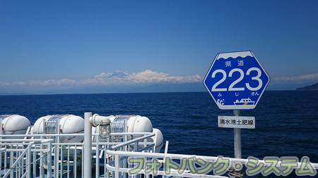 土肥フェリー船上からの富士山
